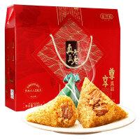 【当当自营】真真老老 端午节粽子礼盒蛋黄肉粽 尊享真品2500g