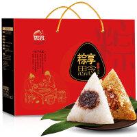 【当当自营】思念 粽子 粽子礼盒 端午节礼品真空粽子 粽享思念1600g/盒