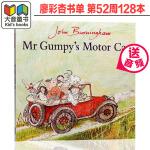 英文原版绘本 企鹅兰登出版社 MR Gumpy's Motor Car 和甘伯伯开车去兜风 平装 廖彩杏推荐书单 第5