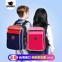 【台湾进口】台湾unme书包正品小学生男减负护脊3-5年级儿童双肩书包