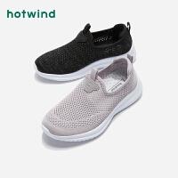 热风春季潮流时尚女士休闲鞋中跟圆头网面鞋H23W9108