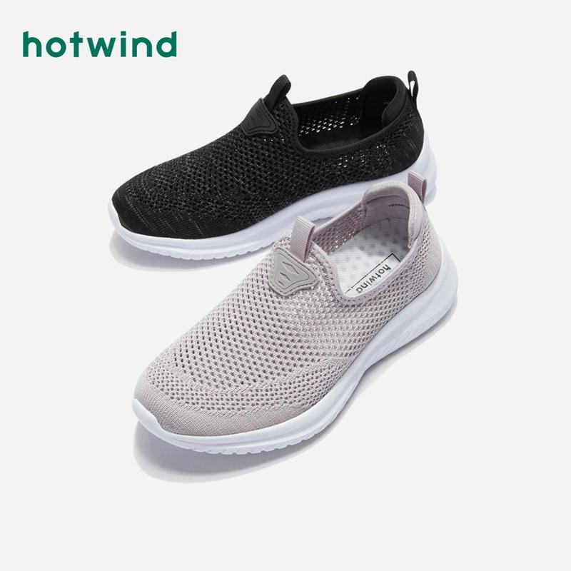 【限时特惠 1件4折】热风春季潮流时尚女士休闲鞋中跟圆头网面鞋H23W9108 全场满2件包邮
