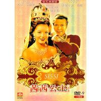茜茜公主三部曲(钻石典藏版)(3DVD-9)