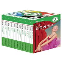 DK儿童目击者・第2级・开始独立阅读(4岁-7岁)(全20册)