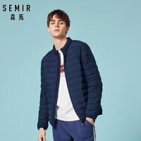 森马羽绒服男2018冬季新款时尚立领保暖外套男士纯色青年上衣潮