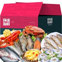 【买五送一】速鲜 3888型海鲜礼盒大礼包 8种鲜活冷冻年货团购新鲜海鲜水产礼品卡礼券提货券