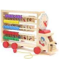 儿童 大号学习车早教木制玩具 翻板串珠计算架