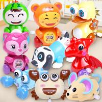 儿童发条玩具多件套婴儿宝宝男女孩学爬儿童玩具