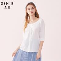 【2.7折价:48元】森马衬衫女2019春季新款白色衬衫学院风很仙的上衣洋气中袖日系