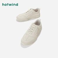 【限时特惠 1件4折】热风男士系带休闲鞋H13M9702