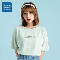 真维斯女装 夏装新款 弹力平纹布圆领印花短袖T恤
