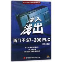 深入�\出西�T子 S7-200PLC 第3版 S7-200PLC基�A入�T知�RS7-200PLC�程�件PLC�程�{��⒖加�