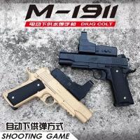 坚锋M1911水弹枪成人下供弹连发电动水晶弹儿童水蛋抢手枪玩具枪