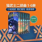 【顺丰包邮】英文进口原版青少年奇幻小说 Warriors The New Prophecy Volumes 猫武士二部