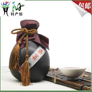 【贵阳馆】贵州特产 桑葚酒500ml果酒女士酒古装黑坛酒香清冽果香浓郁