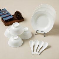 【当当自营】SKYTOP斯凯绨 碗盘碟陶瓷骨瓷餐具套装 12头白瓷中式