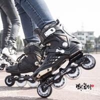 轮滑鞋成年花式旱冰鞋男女平花鞋初学者溜冰鞋直排