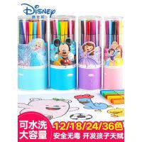 迪士尼儿童可洗水彩笔幼儿园小学生用美术绘画笔专业桶装画画笔安全无毒12色18色24色36色