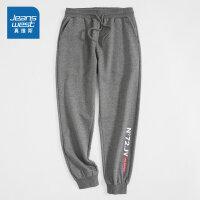 [3折到手价:92.6元,秒杀狂欢再续仅限3.31-4.3]真维斯男装 2020春装新款 卫衣布哈伦型针织长裤