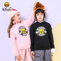 【3折价:107.7】B.duck小黄鸭童装儿童卫衣男童潮牌2020新款春装女童洋气连帽上衣BF1108913