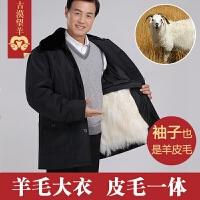 活面皮毛一�w羊皮�\保暖羊皮�\中老年人男士真羊毛大衣羊羔皮�饶� �{黑色