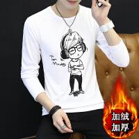 慈姑秋衣保暖上衣服冬季男士土T恤长袖韩版毛衣外穿帅气加绒加厚小衫