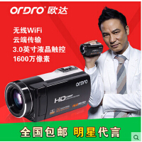 Ordro/欧达 HDV-Z35W数码摄像机wifi高清广角 夜摄 暂停 防抖 专业家用正品