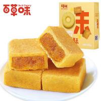 【满减】【百草味 凤梨酥300g】休闲零食饼干糕点盒装台湾风味小吃内含12个