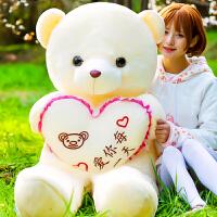 熊公仔可爱大熊洋娃娃送女友礼物抱抱熊毛绒玩具*布娃娃