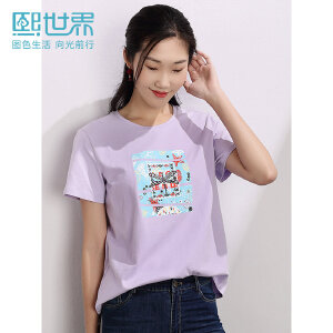 熙世界多彩蜻蜓印花圆领上衣2019夏装新款欧货大版白色T恤短袖女
