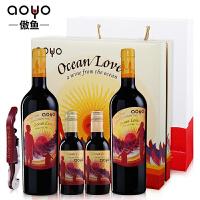 傲鱼智利原瓶进口红酒海洋恋人532/541干红葡萄酒礼盒套装