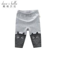 davebella戴维贝拉2018春季新款女童休闲裤 宝宝打底裤DB7111
