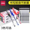 [满68包邮]得力子弹头中性笔6600ES盒装12支 0.5mm黑色红色签字笔办公用碳素水笔
