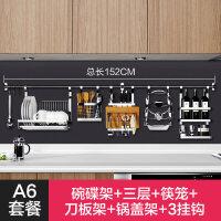 不锈钢厨房置物架壁挂式收纳架墙上用品刀架调料架子挂架挂件挂杆