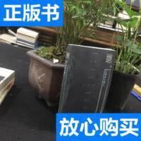 [二手旧书9成新】瞧,大师的小样儿 /虎头 人民文学出版社