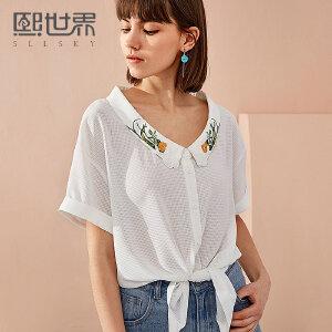 熙世界2018年春夏装新款刺绣拼接白色大码衬衫女方领短袖刺绣112SC010