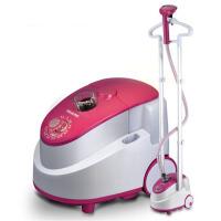 家用蒸汽电熨斗烫衣机熨烫机挂式商用双杆挂烫机 玫红色