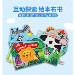 jollybaby布书早教婴儿书籍0-3岁撕不烂可咬布早教书宝宝6-12个月绘本布书