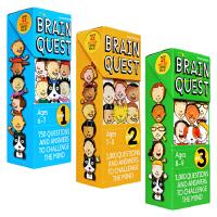 Brain Quest Grade 1 2 3 美国小学 Ages 6-7-8-9 岁 美国学前全科练习 儿童思维开发益智问答卡绿山墙