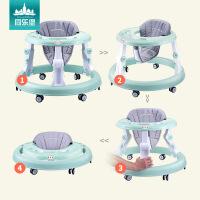 婴儿学步车多功能可折叠6-18个月fang侧翻宝宝手推车可坐