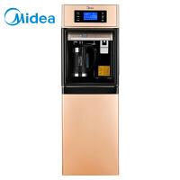美的(Midea) 净饮机家用立式冷热型纳滤沸腾胆饮水机高端饮水器JD1358S-NF
