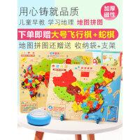 儿童玩具磁性中国地图拼图世界3-468岁男女孩早教益智类脑力开发7