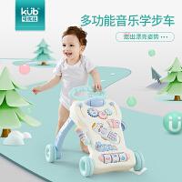 KUB可优比 婴儿学步车 手推车宝宝多功能6-18个月可调速助步车音乐玩具