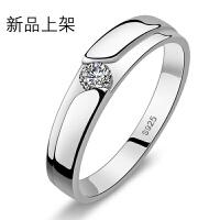 925银戒指男韩版男士戒指子指环食指中指饰品生日情人节礼物送男友【一只价】