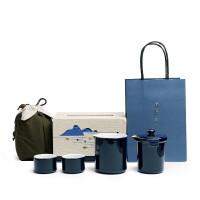 汉馨堂 旅行茶具套装 收纳便携式旅行茶具套装功夫陶瓷快客杯一壶二杯礼品