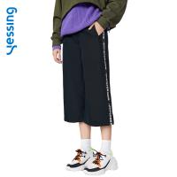 【网易严选 顺丰配送】Yessing女式时尚休闲阔腿梭织裤