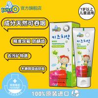 【当当自营】JUST O韩国原装进口防蛀儿童牙膏7岁以上小孩宝宝可吞咽可食用苹果味