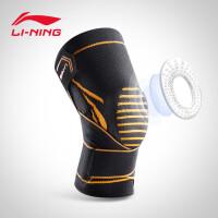 李宁LINING运动护膝 双弹簧支撑硅胶护具羽毛球篮球登山健身透气跑步专业护膝运动男女护膝