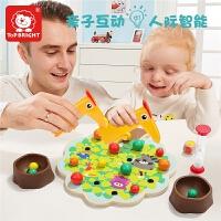 儿童亲子玩具小鸟吃果实夹夹乐桌游-6岁智力玩具