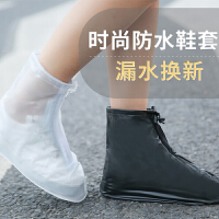 户外下雨天鞋套男女士学生鞋套雨靴套